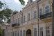 Мини-отель, Греческая улица на 11 номеров - Фотография 1