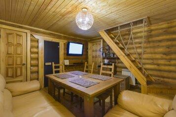 Дом, 250 кв.м. на 35 человек, 8 спален, Астраханская улица, Пенза - Фотография 2