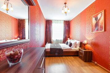 3-комн. квартира, 64 кв.м. на 6 человек, Большая Дорогомиловская, Москва - Фотография 2