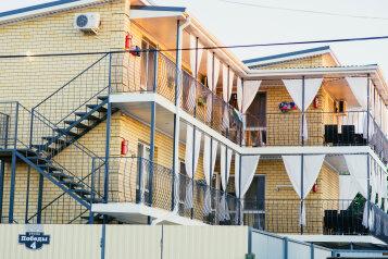 Мини-отель, улица Победы на 10 номеров - Фотография 1