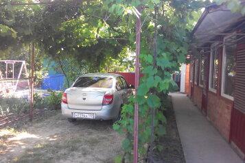 Гостевой дом, Садовая на 3 номера - Фотография 3