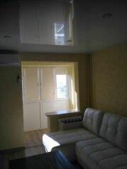 1-комн. квартира, 34 кв.м. на 4 человека, улица Сырникова, Мирный - Фотография 2