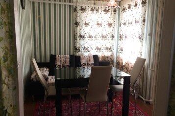 Дом, 58 кв.м. на 5 человек, 1 спальня, улица Сазонова, Ейск - Фотография 1