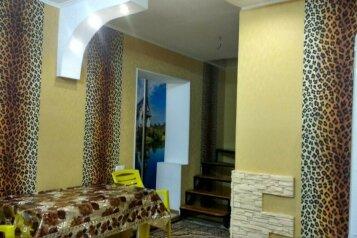 Дом, 140 кв.м. на 10 человек, 4 спальни, Гражданская улица, 37, Евпатория - Фотография 1