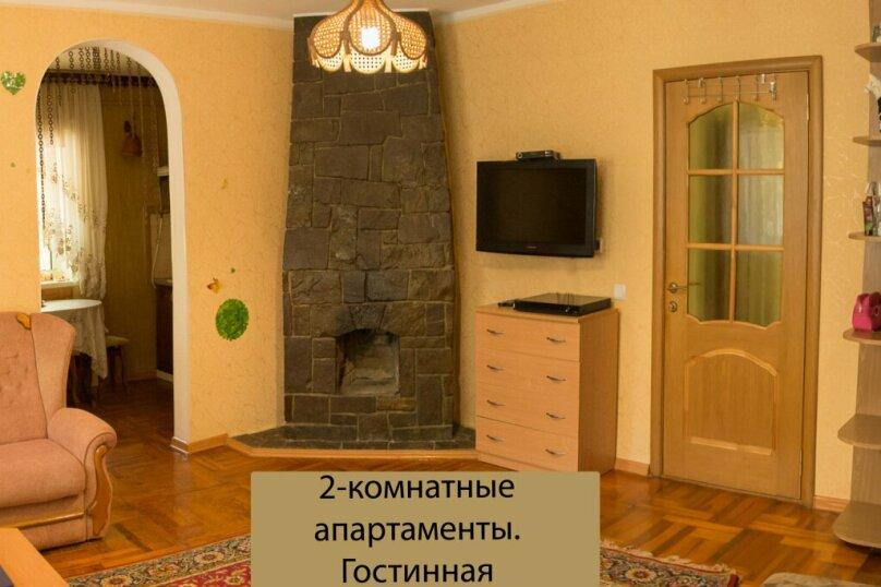 """Гостевой дом """"У Людмилы"""", Янтарная улица, 5 на 9 комнат - Фотография 20"""