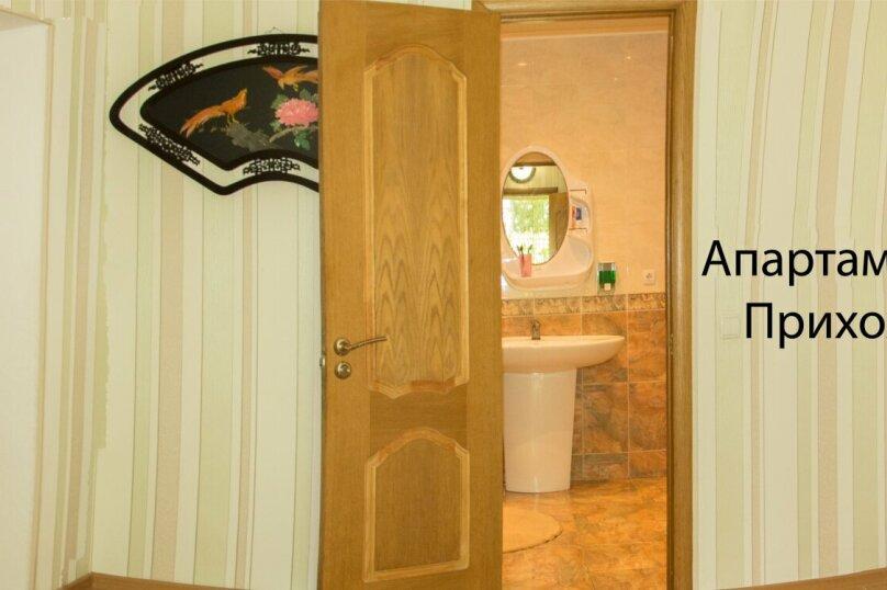 """Гостевой дом """"У Людмилы"""", Янтарная улица, 5 на 9 комнат - Фотография 21"""