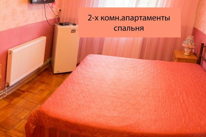 """Гостевой дом """"У Людмилы"""", Янтарная улица, 5 на 9 комнат - Фотография 23"""