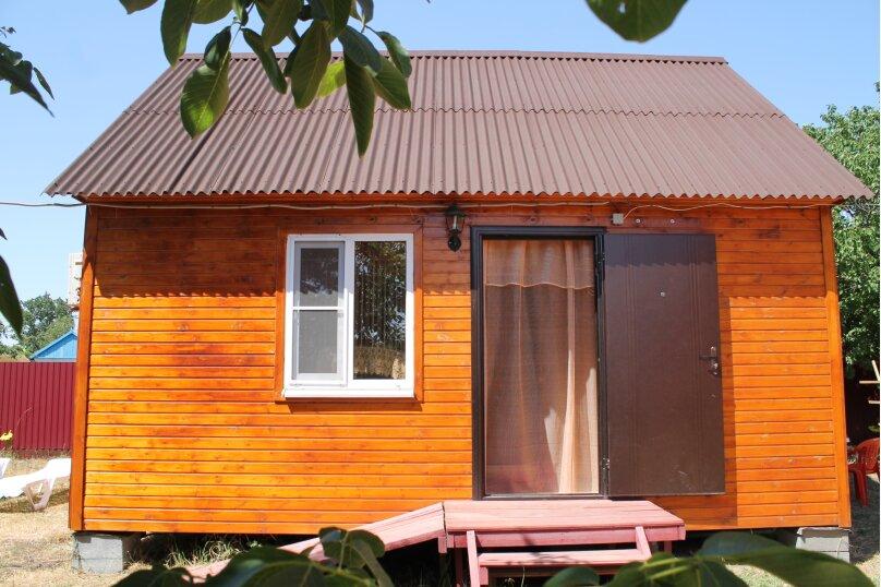 Дом , 30 кв.м. на 4 человека, 2 спальни, Садовая, 76, Должанская - Фотография 4