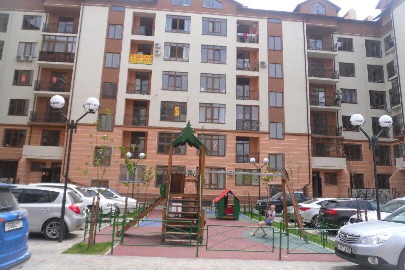 1-комн. квартира, 50 кв.м. на 3 человека, улица Гоголя, 7к1, Геленджик - Фотография 3