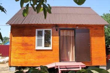 Дом уют, 30 кв.м. на 4 человека, 2 спальни, Садовая, Должанская - Фотография 4