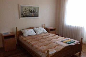 2-комн. квартира, 80 кв.м. на 5 человек, улица Грибоедова, Новороссийск - Фотография 1