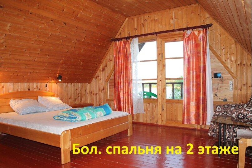 Дом, 80 кв.м. на 8 человек, 3 спальни, деревня Тарасово, 6, Осташков - Фотография 12