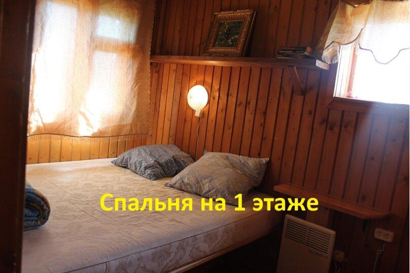 Дом, 80 кв.м. на 8 человек, 3 спальни, деревня Тарасово, 6, Осташков - Фотография 13