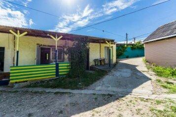 Гостевой дом, Черноморская улица, 9 на 5 номеров - Фотография 2