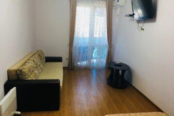 1-комн. квартира, 37 кв.м. на 4 человека, Звездный квартал, Ольгинка - Фотография 3