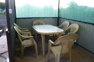 5 минут от моря, 48 кв.м. на 6 человек, 2 спальни, Калинина, Должанская - Фотография 4