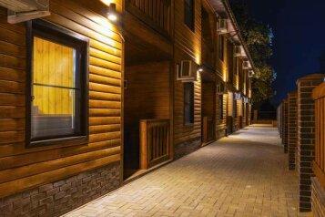 Гостевой дом, СТ Дорожник на 8 номеров - Фотография 3