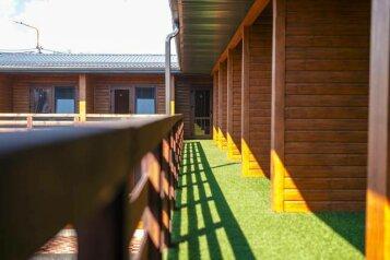 Гостевой дом, СТ Дорожник на 8 номеров - Фотография 4