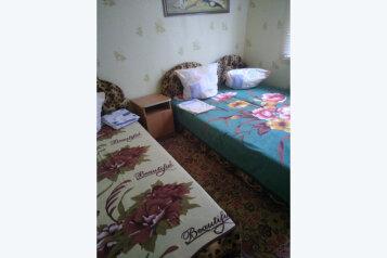 Дом на 6 человек, улица Гагарина, Кучугуры - Фотография 3