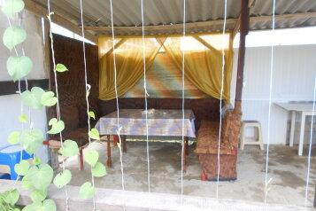 Дом для отдыха в судаке, 100 кв.м. на 8 человек, 3 спальни, килимджилер, район Ачиклар, Судак - Фотография 2