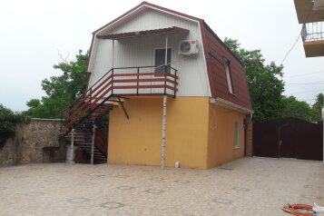 Гостевой дом на Суворовской, Суворовская улица на 10 номеров - Фотография 3