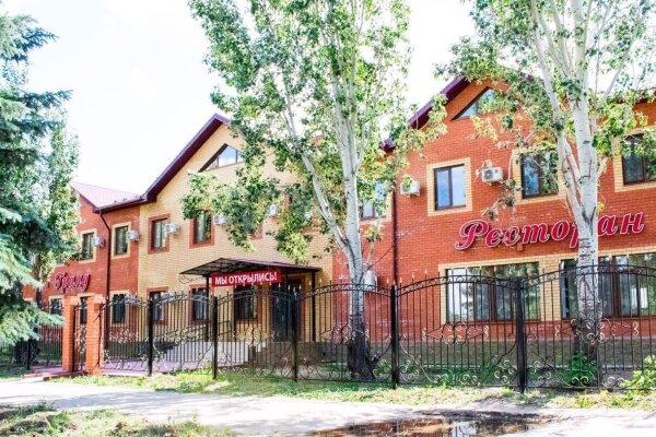 Гостиничный комплекс, проспект Генерала Тюленева, 3А на 29 номеров - Фотография 1