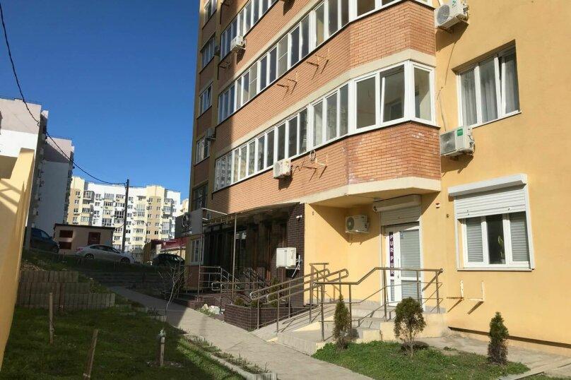 """Мини-отель """"Одиссей"""", улица Мурата Ахеджака, 6 на 3 номера - Фотография 2"""