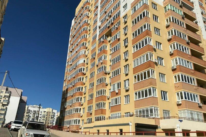 """Мини-отель """"Одиссей"""", улица Мурата Ахеджака, 6 на 3 номера - Фотография 4"""