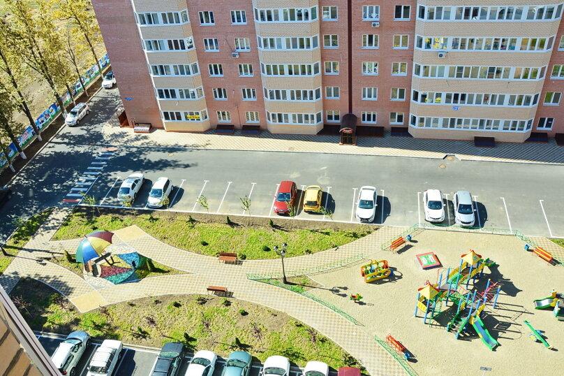 1-комн. квартира, 30 кв.м. на 3 человека, улица Героя Сарабеева, 5, Краснодар - Фотография 2