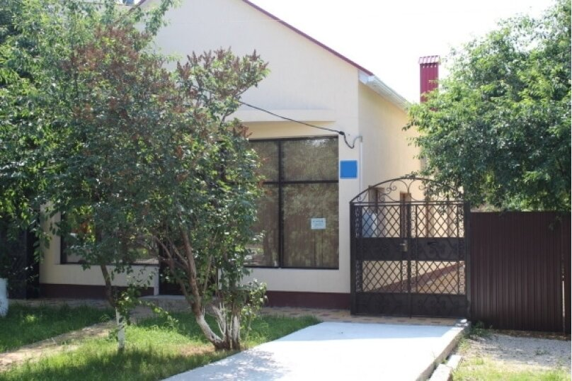Дом под ключ в центре Анапы у моря, 100 кв.м. на 8 человек, улица Кати Соловьяновой, 14, Анапа - Фотография 1