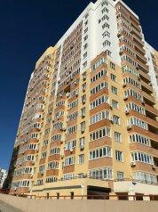 Мини-отель, улица Мурата Ахеджака, 6 на 3 номера - Фотография 1
