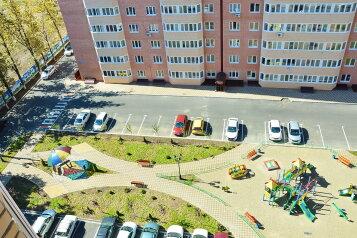 1-комн. квартира, 30 кв.м. на 3 человека, улица Героя Сарабеева, Краснодар - Фотография 2
