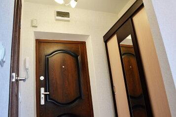 1-комн. квартира, 30 кв.м. на 3 человека, улица Героя Сарабеева, Краснодар - Фотография 3