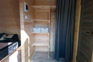Деревянный маленький домик на берегу моря, 14 кв.м. на 2 человека, 1 спальня, улица Герцена, 25, Геленджик - Фотография 4