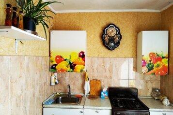 1-комн. квартира, 35 кв.м. на 6 человек, улица Академика Завойского, Казань - Фотография 2