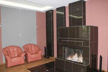 Дом, 167 кв.м. на 18 человек, 6 спален, улица Павлика Морозова, Адлер - Фотография 4