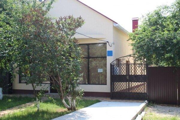 Дом под ключ в центре Анапы у моря, 100 кв.м. на 8 человек, улица Кати Соловьяновой, 14, Центр, Анапа - Фотография 1
