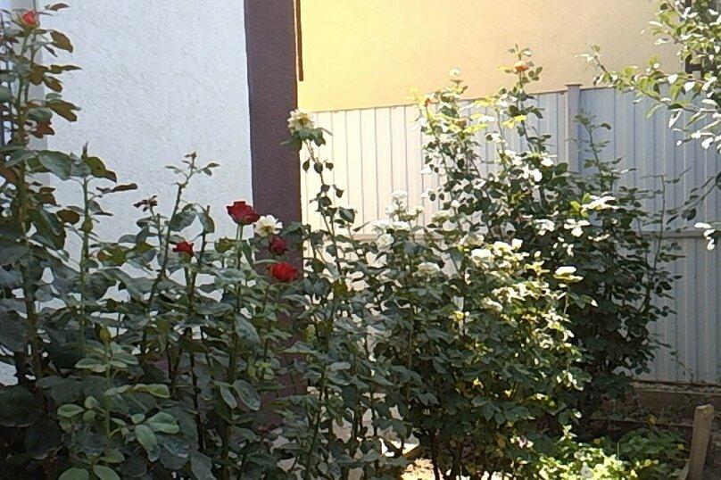 """Гостиница """"На Македонской"""", улица Македонского, 36 на 4 комнаты - Фотография 9"""
