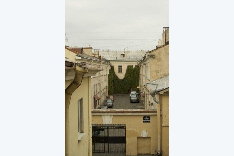 """Хостел """"Shtraus House"""", 2-я линия Васильевского острова, 9 на 3 номера - Фотография 1"""