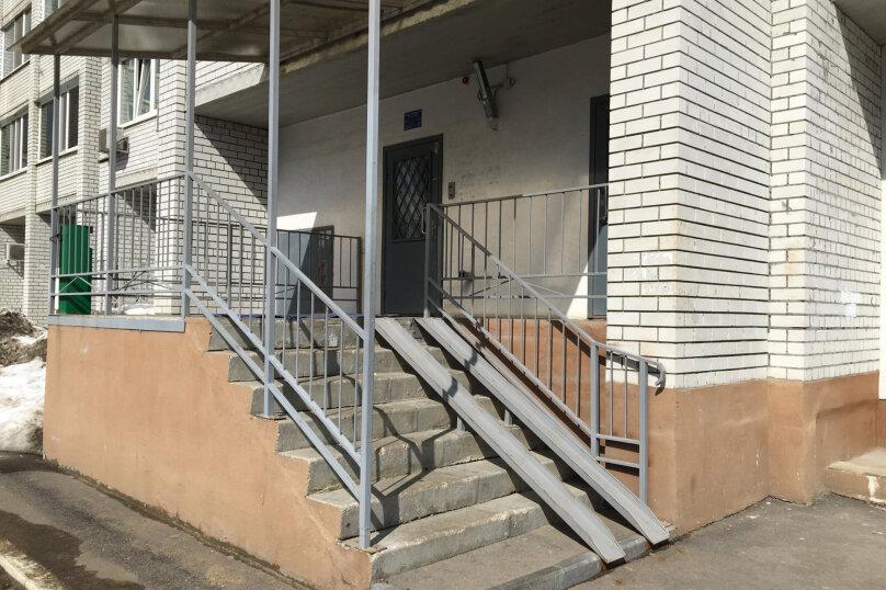 1-комн. квартира, 35 кв.м. на 2 человека, Советская улица, 83/89к1, Саратов - Фотография 3