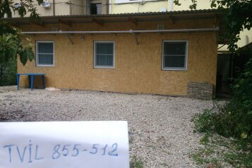 1-комн. квартира, 16 кв.м. на 2 человека, улица Ленина, Адлер - Фотография 1
