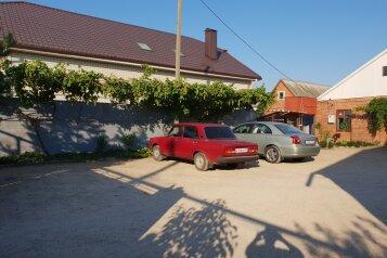 Дом загородного отдыха у моря, Пушкина на 10 номеров - Фотография 2