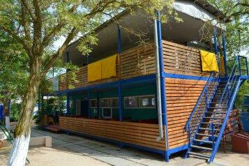 База отдыха, Набережная улица на 69 номеров - Фотография 1
