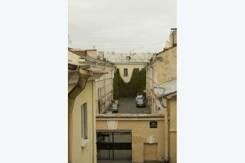 Хостел, 2-я линия Васильевского острова, 9 на 3 номера - Фотография 1