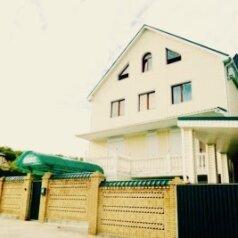 Гостевой дом, Светлая улица, 7 на 11 комнат - Фотография 1