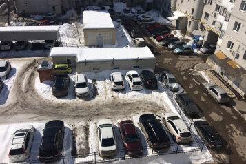 1-комн. квартира, 35 кв.м. на 2 человека, Советская улица, 83/89к1, Саратов - Фотография 2