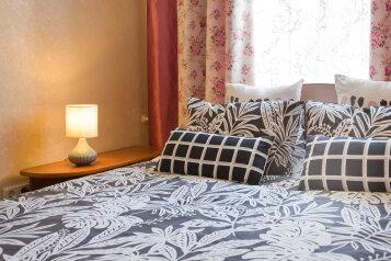 Отдельная комната, Гончарная улица, Центральный район, Санкт-Петербург - Фотография 1