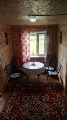 Дом, 60 кв.м. на 5 человек, 2 спальни, д. Сармяги, Олонец - Фотография 4