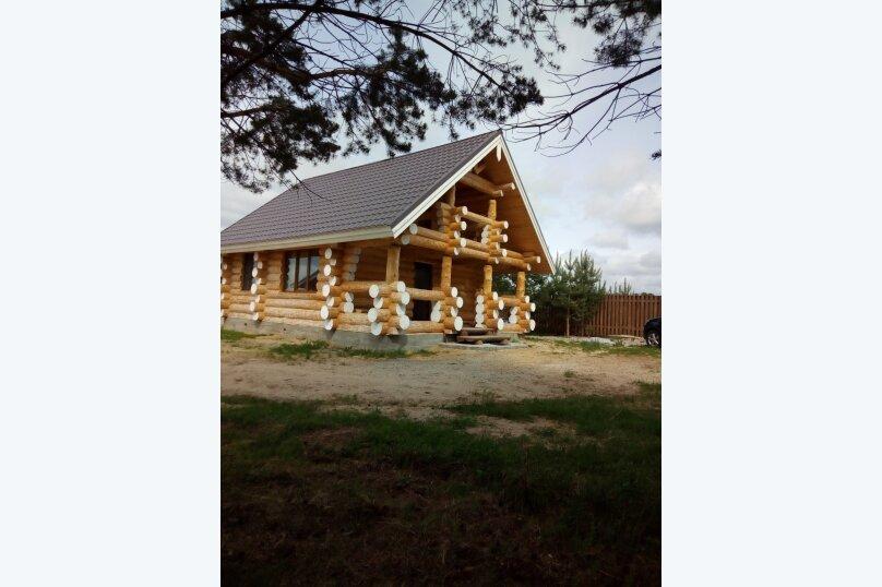 Двухэтажный дом на 7 человек, Набережная улица, 55, Медвежьегорск - Фотография 1