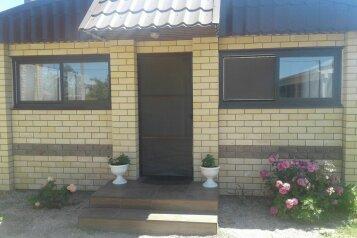 Гостевой дом, улица Пушкина на 4 номера - Фотография 3